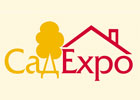 САД EXPO